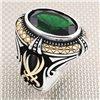 Zulfiqar Sword Figured Wholesale Silver Men's Ring