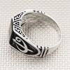 Islamic Elif Vav Wholesale Silver Men Ring