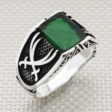 Wholesale Silver Men Ring With Double Swords