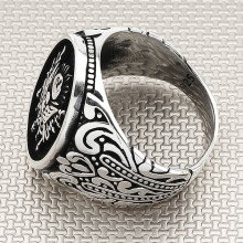 Ottoman Coat of Arms Wholesale Silver Men Ring
