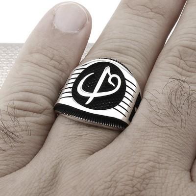 Wholesale Islamic Elif Vav Ring